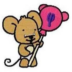 Lollipop Letter Y embroidery design