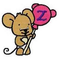 Lollipop Letter Z embroidery design