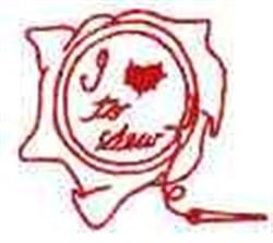 Redwork Sewing Loop embroidery design