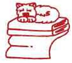 Redwork Dog Fabric embroidery design