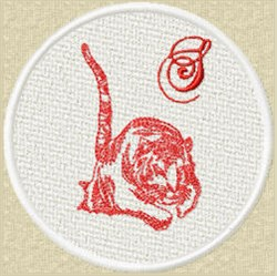 FSL Red Tiger S embroidery design