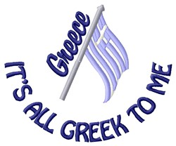 All Greek embroidery design