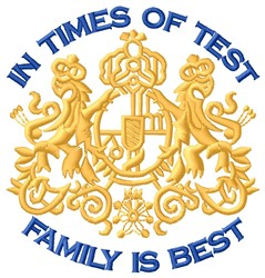 Times Of Test embroidery design