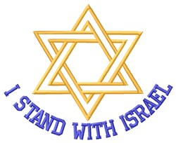 Stand With Israel embroidery design