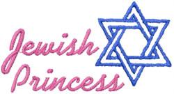 Jewish Princess embroidery design