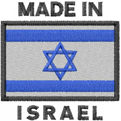 Made in Israel embroidery design