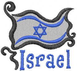 Israel embroidery design