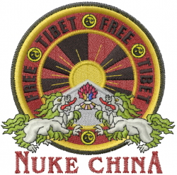 Nuke China embroidery design