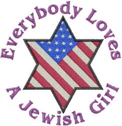 Free Jewish Machine Embroidery Designs