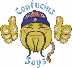 Confucius Says embroidery design