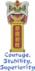 Chinese Scroll embroidery design