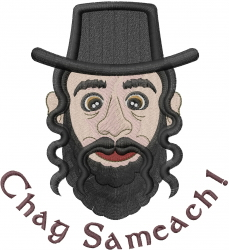Chag Sameach embroidery design