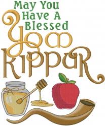 Blessed Yom Kippur embroidery design