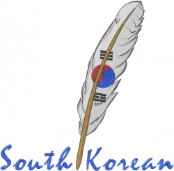 South Korean Flag Feather embroidery design