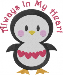 Always In My Heart embroidery design