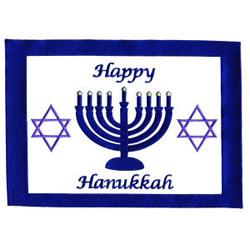 Happy Hanukkah embroidery design