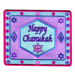 Happy Chanukah embroidery design