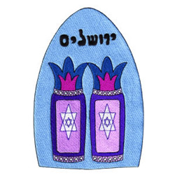 Hebrew Tablet embroidery design