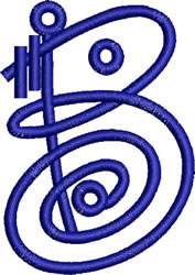 Coils Letter B embroidery design