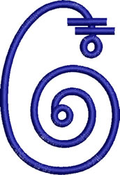 Coils Letter G embroidery design