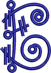 Coils Letter E embroidery design