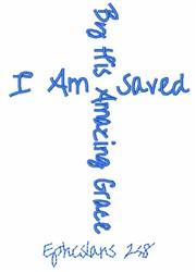 Ephesians 2:8 embroidery design