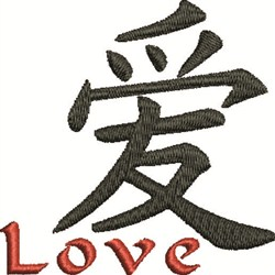 Love Character embroidery design