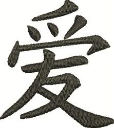 Love Symbol embroidery design