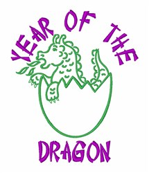 Year of the Dragon embroidery design