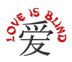 Love is Blind Logogram embroidery design