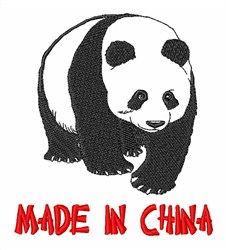 Made In China Panda embroidery design