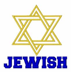 Star of David Shalom embroidery design