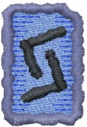 Rune J embroidery design