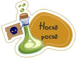 Hocus Pocus Potion Bottle embroidery design
