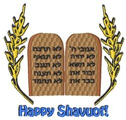 Happy Shavuot! embroidery design