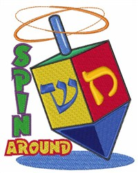 Spinning Dreidel embroidery design