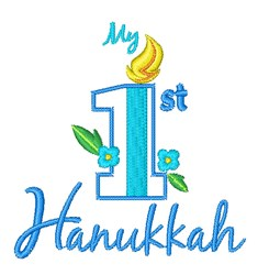 My First Hanukkah embroidery design