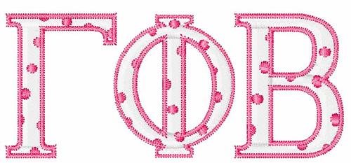 gamma phi beta embroidery design