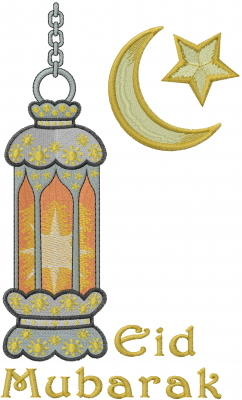Eid Mubarak Embroidery Designs Machine Embroidery Designs At Embroiderydesigns Com