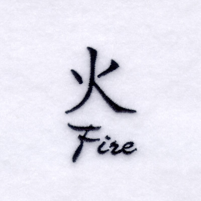 Fire Chinese Symbol Embroidery Designs Machine Embroidery Designs